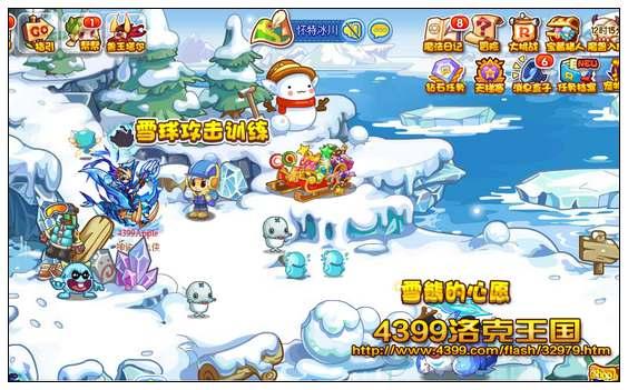 洛克王国雪球攻击训练 得宠物幽兰雪魅和套装
