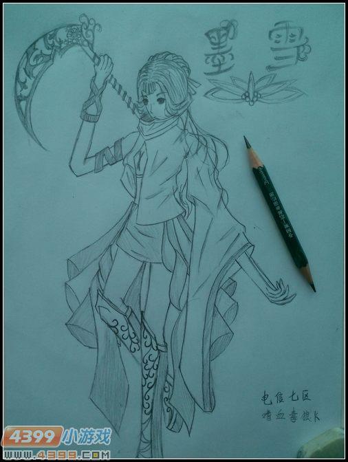 生死狙击玩家手绘—自创角色墨雪与死神镰刀