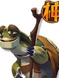 功夫熊猫3神・乌龟大师