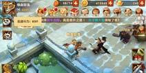 功夫熊猫3手游战力提升攻略 怎么提高战力