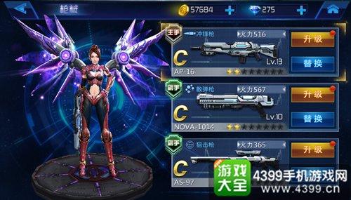 星际战士枪械