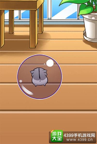 游戏之初空荡的场景与仓鼠的背影