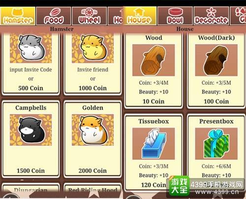 游戏内丰富的收集、装饰要素