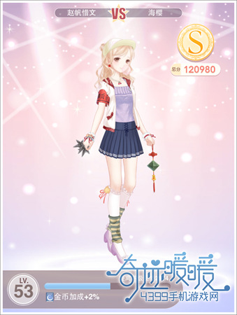 奇迹暖暖公主级11-1