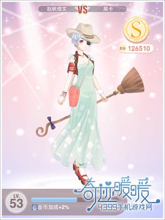 奇迹暖暖公主级11-2