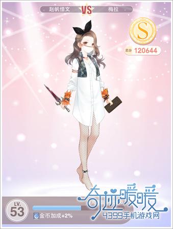 奇迹暖暖公主级11-6