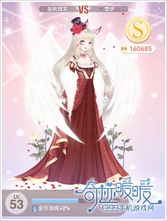 奇迹暖暖公主级11-7