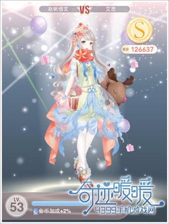 奇迹暖暖公主级11-8