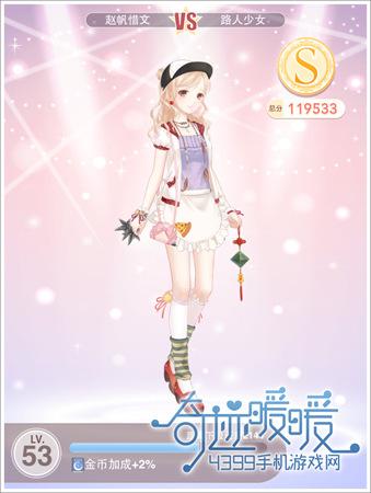奇迹暖暖公主级11-9
