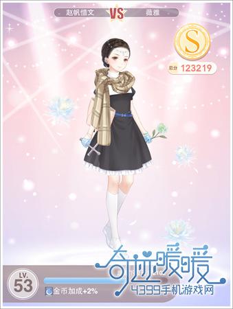 奇迹暖暖公主11-支线1