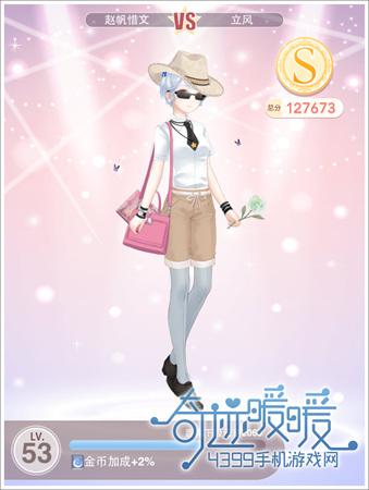 奇迹暖暖公主11-支线2