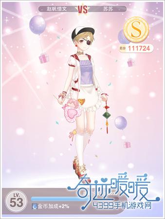 奇迹暖暖公主11-支线3