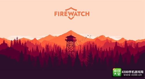 《看火人》细节曝光 2月9日正式发售