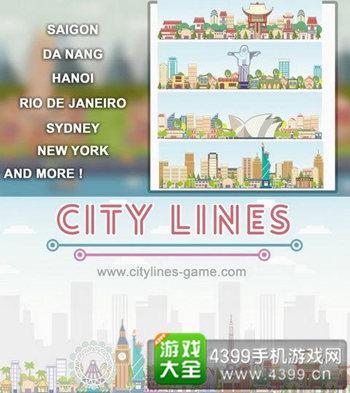 《连线城市》