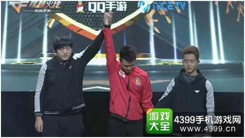CF手游电竞梦想秀