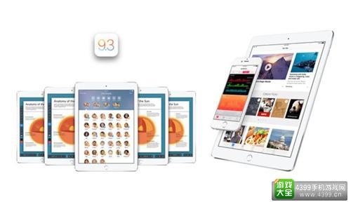 iOS 9.3Beta1发布 屏幕色温可以调节