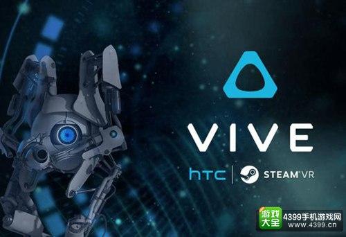 HTC Vive发售日确定?雪姨说4月上市