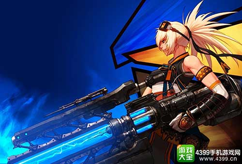 DNF手游枪炮师