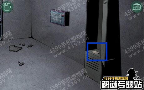 银河999游戏官网 1