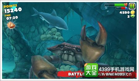 饥饿鲨:进化大螃蟹