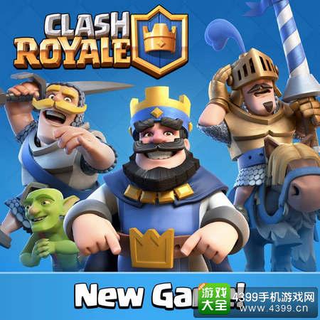 clash royale更新