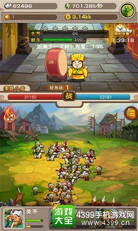 刘备磕头2赚钱攻略
