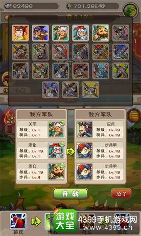 刘备磕头2战斗技巧
