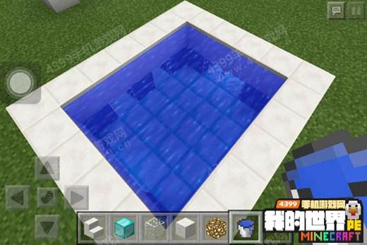 我的世界泳池怎么做 手机版泳池制作教程