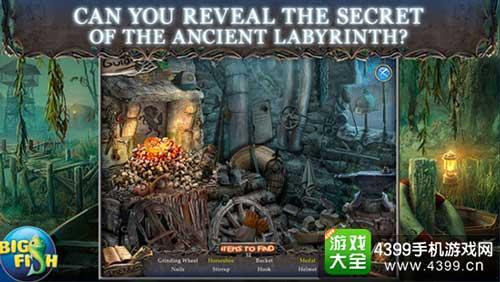 幽暗迷宫:沙利文何2