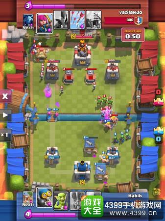 clash royale皇室冲突