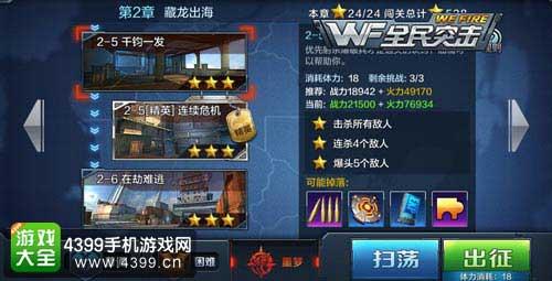 乐虎游戏手机平台官网 2