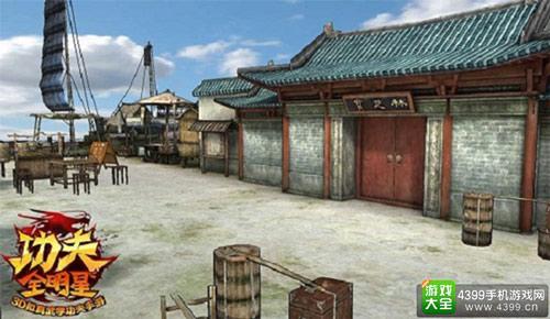 精致3D场景还原百年间中国旧社会的变迁