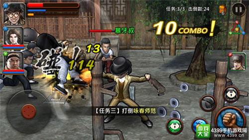 游戏场景中绝大部分设施均可以通过攻击破坏