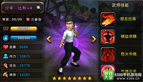 游戏中突破天际的星级设定或多或少吓退了不少新玩家