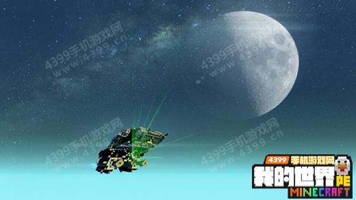 我的世界手机版飞船存档 黑幽灵歼击队舰队高清图片