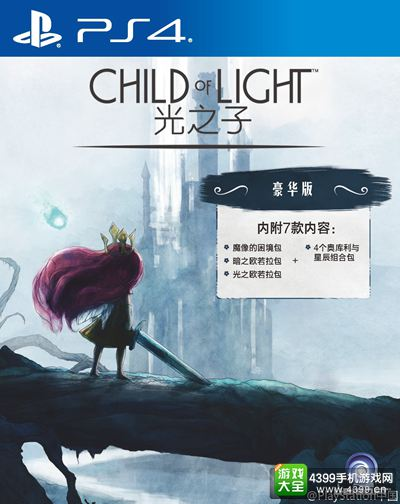 国服PS4版《光之子》正式公布 1月21日上市附赠DLC