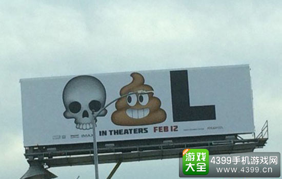 死侍广告牌