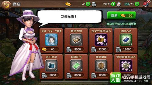 游戏商城往往会以银币标价出售各种升阶道具,也不乏珍贵的紫色碎片
