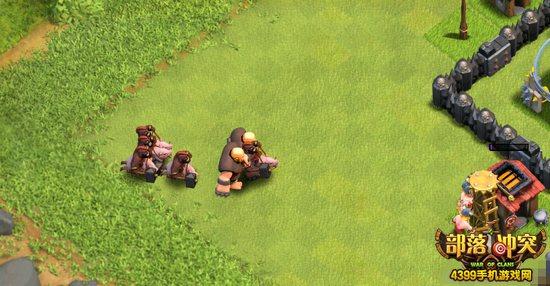 部落冲突野猪流