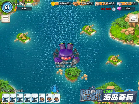 海岛奇兵超级螃蟹