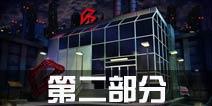 幻想实验室的秘密第2部分攻略 Secret of Chimera Labs