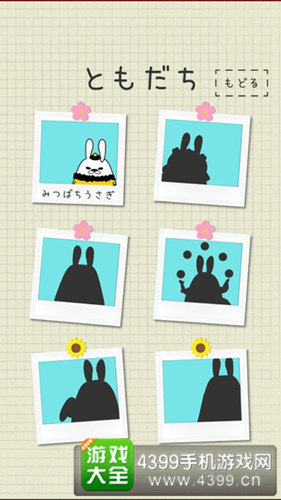 《涂鸦兔子》