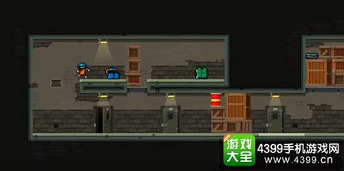 PrisonRun and Gun1