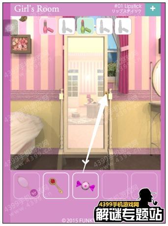 逃出女孩的房间攻略