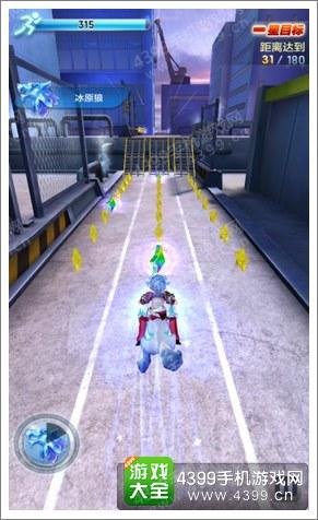 天天酷跑3D剧情模式玩法攻略
