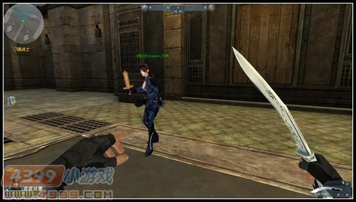 生死狙击木剑使用心得
