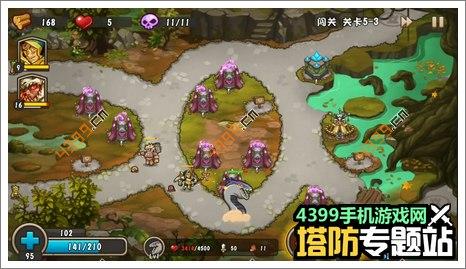 城堡突袭2第5-3关攻略
