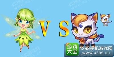 天天酷跑3D绿野仙踪和白玉灵猫哪个比较好