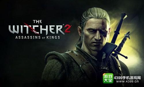 XboxOne新一批兼容游戏名单公布 CSGO巫师2在列