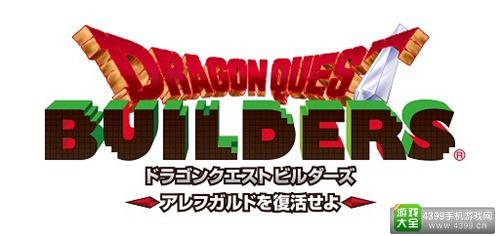 《勇者斗恶龙:建造者》试玩版上线 日服港服均可下载